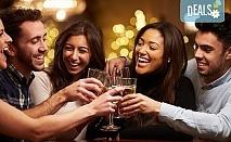Нова година в Драма, Гърция! 2 нощувки със закуски, празнична вечеря с програма в Achilio Hotel 4*, транспорт и посещение на Лидия, Филипи, Кавала и Керкини!