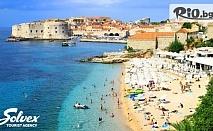 Нова Година в Дубровник! 3 нощувки със закуски в Хотел Adria 4*, самолетни билети и летищни такси, от Туристическа агенция Солвекс