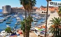Нова година в Дубровник! 3 нощувки със закуски в Хотел Adria 4*, самолетни билети и летищни такси, от Солвекс