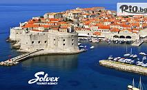 Нова година в Дубровник! 3 нощувки със закуски в Хотел Adria 4 * с вътрешен отопляем басейн, самолетни билети, летищни такси и трансфери, от Солвекс