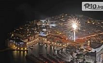 Нова година в Дубровник! 4 нощувки със закуски и вечери с Музикална програма в хотел 3*, от Bulgaria Travel