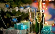 Нова година: Двудневен наем на СПА хотел с ресторант за до 24 човека. Платете сега 850 лв. и доплатете 1500 лв. в комплекс Фантазия
