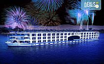 Нова Година в Египет, с Дрийм Холидейс! Самолетен билет, трансфери, 3 нощувки на база All Inclusive в Хургада, 3 на круизен кораб 5*, Гала вечеря на борда на круизния кораб