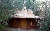 Нова Година в Еко селище, Омая! 3 нощувки в къщичка направена от камък, глина и дърво + 3 закуски + Новогодишна вечеря с програма