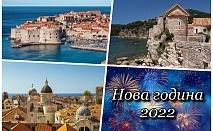 Нова година 2022! Екскурзия до Черна гора и Дубровник. 4 нощувки на човек, 4 закуски и 3 вечери в Palmon Bay Hotel & Spa 4+* и екскурзии до Дубровник, Котор и Будва! Собствен транспорт!