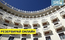 Нова година в Electra Palace Hotel 5*, Солун! 3 или 4 нощувки със закуски и възможност за доплащане на Гала вечеря, ползване на закрит басейн, сауна и парна баня!