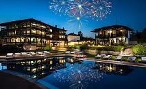 Нова Година в Еленския Балкан! 3 нощувки на човек със закуски и вечери, едната празнична с програма в хотел Еленски Ритон