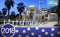 Нова Година във Fafa Premium Hotel 4+*. Дуръс, Албания! 3 нощувки със закуски и вечери, Новогодишна вечеря, транспорт и водач!