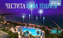 Нова година във Fantasia De Luxe 5*, Кушадасъ, Турция! 3 или 4 нощувки на база All Inclusive и Новогодишна вечеря, възможност за транспорт! Безплатно настаняване за дете до 12 години!