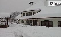 Нова година в Габровския Балкан! 3 нощувки със закуски, обеди и вечери, едната празнична + сауна и релакс зона, от Комплекс Роден край 3*