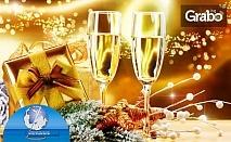 Нова година в Гърция! Екскурзия до Кавала с 2 нощувки със закуски и празнична вечеря, плюс транспорт