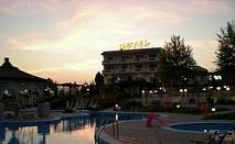 Нова Година 2017 в Гърция: 2, 3 или 4 нощувки + закуски + Новогодишна вечеря + спа зона в хотел Alexander 3*, Серес само за 172 лв