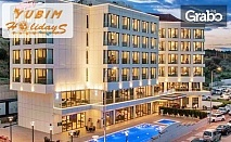 Нова година в Гелиболу, Турция! 3 нощувки със закуски и 2 вечери в хотел Hampton by Hilton 4* - със собствен транспорт