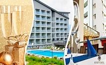 Нова Година с ГОРЕЩ външен минерален басейн в Парк хотел Кюстендил. Нощувка със закуска + празнична вечеря с традиционен фолклор и DJ