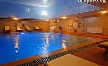 Нова година в Гранд хотел Казанлък! 2 или 3 нощувки със закуски и вечери - едната празнична + басейн и спа с МИНЕРАЛНА вода