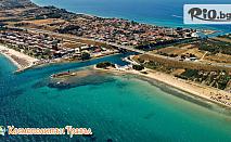 Нова година на Халкидики, Гърция! 2 или 3 нощувки със закуски и вечери в Aqua Mare Hotel 3* на 50м от плажа, от Космополитън Травъл