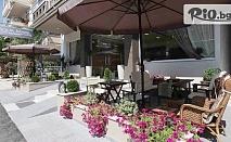 Нова година на Халкидики, Гърция! 2 или 3 нощувки със закуски и вечери в Aqua Mare Hotel 3*, от Космополитън Травъл