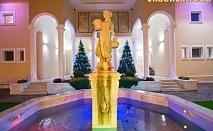 Нова Година в Хасково! 2 или 3 нощувки със закуски, Новогодишна вечеря, празнична програма с DJ и томбола с награди + ползване на сауна и парна баня от хотел