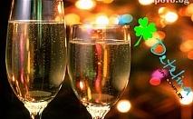 Нова Година в Хисаря! ТРИ нощувки + релакс зона от СПА Комплекс Детелина. Възможност за доплащане за Новогодишна вечеря