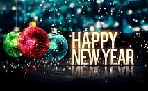 Нова година в Хотел Airotel Galaxy 4 * - Кавала за ТРИ нощувки, закуски, вечери, празнична вечеря с Новогодишна програма, ползване на фитнес и хамам