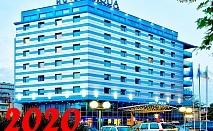 Нова Година в хотел Аква, Бургас. 1, 2, 3 или 4 нощувки със закуски и празнична вечеря с DJ и програма в Зала Аква + басейн и СПА