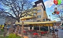 Нова Година в хотел България, Велинград! 3 нощувки на човек със закуски и вечери, едната Новогодишна с музика на живо + басейн и СПА с минерална вода