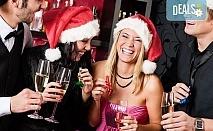 Нова Година 2019 в хотел Banjica 3*, Сокобаня! 3 нощувки със закуски, обяди и 3 празнични вечери с жива музика и неограничени напитки, възможност за транспорт!