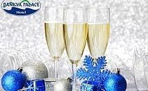 Нова Година в хотел Банкя Палас****. 1, 2 или 3 нощувки на човек със закуски и вечери + празничен куверт и Уелнес пакет