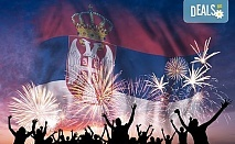 Нова Година 2020 в In Hotel 4* в Белград с Дари Травел! 2 нощувки със закуски, ползване на сауна, джакузи, релакс стая и фитнес, възможност за организиран транспорт