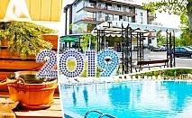 Нова година в Хотел Царска Баня, гр. Баня до Карловo! 2, 3, 4 или 5 нощувки на човек + закуски и вечери, едната празнична + лечебна процедура