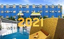Нова година в хотел Дипломат Парк, Луковит! 2 или 3 нощувки на човек със закуски и вечери, едната празнична със 7-степенно меню + СПА