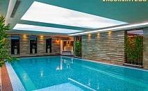 Нова Година от Хотел Езерец, Благоевград! 3 или 4 нощувки със закуски + ползване на вътрешен басейн, сауна и релакс