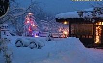 Нова Година от Хотел Фенерите, с. Боженци! 3 или 4  нощувки със закуски и Празнична Новогодишна вечеря + ползване на сауна или парна баня