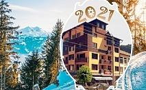 Нова година в хотел Феникс, Чепеларе! 3 или 4 нощувки на човек със закуски и новогодишен куверт + родопска програма и музика по желание