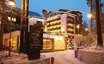 Нова Година в хотел Феста Чамкория****Боровец! 4 нощувки със закуски, вечери, Новогодишна Празнична Вечеря + вътрешен отопляем басейн и СПА!!!