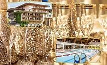 Нова година в хотел Каменград****, Панагюрище! 3 нощувки за ДВАМА със закуски и вечери, едната празнична с много забавления за малки и големи+ СПА