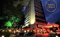 Нова година в хотел Лайпциг**** Пловдив! 2 или 3 нощувки на човек със закуски и празнична вечеря с програма