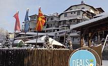 Нова година в хотел Манастир 3*, Македония! 2 нощувки, 2 закуски, 1 вечеря и 1 празнична вечеря от ТА Конкордия!