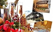 Нова Година 2020 в хотел Мария-Антоанета Резиденс, Банско! 3 нощувки на човек със закуски и вечери, едната + басейн и релакс пакет
