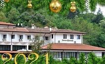 Нова година в хотел Мелник! 2, 3 или 4 нощувки на човек със закуски и вечери, едната празнична с DJ + релакс пакет