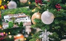 Нова година в хотел Мелник! 2 или 3 нощувки на човек със закуски, празнична вечеря с DJ  и новогодишен брънч + релакс пакет