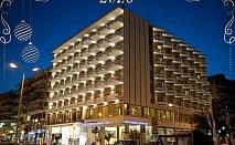 Нова година от хотел Oceanis*** в Кавала, Гърция! 2 или 3 нощувки на човек със закуски и вечери + една гала вечеря с жива музика и неограничена консумация на алкохол и безалкохолни напитки