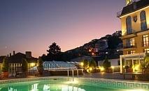 Нова Година в хотел Премиер**** Велико Търново! 3 нощувки със закуски, Новогодишна Празнична Вечеря с богата програма, късен Брънч на 01.01 + закрит басейн, сауна и парна баня!!!