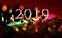 Нова година в хотел Русалка, Китен! 1 или 2 нощувки на човек + празнична вечеря с DJ party!