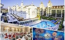 Нова година в хотел SIDE ROYAL PALACE 5*, Сиде, Турция! 4 нощувки на човек на база All Inclusive! Дете до 12 г. безплатно! Собствен транспорт!