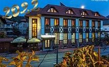 Нова година в хотел Тетевен! 3 нощувки на човек със закуски и 2 вечери, едната празнична + сауна