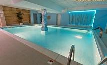 Нова Година в хотел Tulip Inn 3*, Белград! 2 нощувки със закуски и вечери (една от които празнична) + безплато ползване на басейн и СПА център + осигурен транспорт и екскурзовод