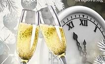 Нова Година в хотел Велиста, село Вонеща Вода! 3 нощувки със закуски и вечери - едната празнична + DJ само за 229 лв.