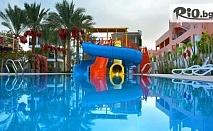 Нова година в Хургада, Египет! 7 нощувки на база All Inclusive в Minamark Resort and SPA 4* + двупосочен самолетен билет и багаж, от Дрийм Холидейс