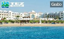Нова година в Хургада, Египет! 6 нощувки Ultra All Inclusive в Old Palace Resort Sahl Hashesh 5*, и самолетен билет